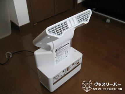 布団乾燥機1