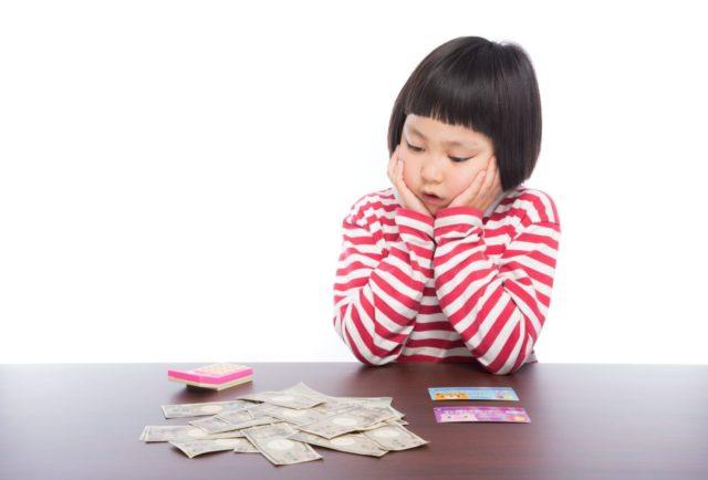 お金を見て考える子供