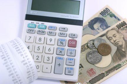 お金・計算イメージ