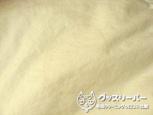 しももとクリーニングの口コミ-出す前の布団のシミ