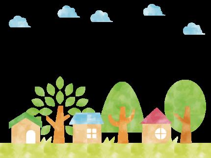 家と木が並んだイラスト